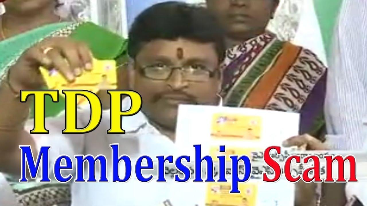 YSRCP Leader Vellampalli Srinivas Speaks about TDP Membership Scam - Watch  Exclusive