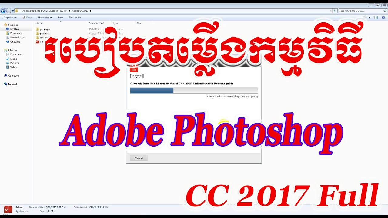 How To Install Adobe Photoshop Cc 2017 X86 X64 Ru En Youtube