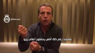 الأندلسي المتعصب يسب «راموس» بسبب هدفه القاتل في برشلونة.. فيديو