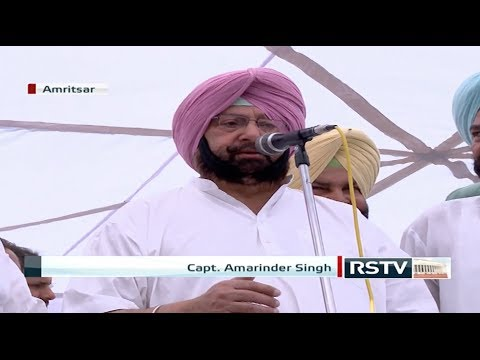 Campaign Trail with Amarinder Singh