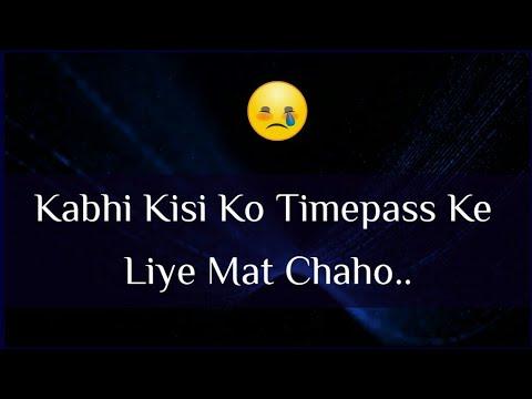 Kabhi Kisi Ko Timepass Ke Liye Mat Chaho 😞| Sad Love Quotes 💔| Sad Quotes 💔