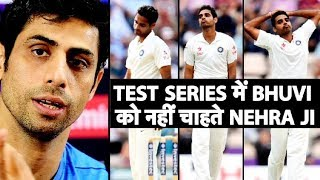 #Bhuvi Not In #AshishNehra's Playing XI For 1st Test, जानिए क्यों | Sports Tak