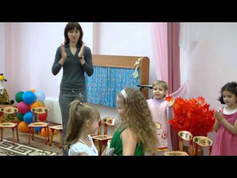 """Конкурс """"Педагог года"""