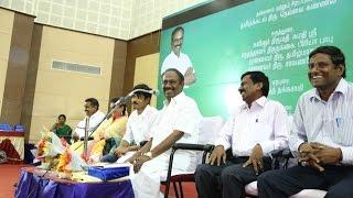 அவளதிகாரம் வெளியீடு (நெல்லைக் கண்ணன்)  - Avalathikaaram Release Part-2 (Nellai Kannan Speach)