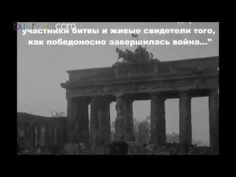 Berlinə ilk dəfə azərbaycanlılar girib - Ruslardan şok etiraf