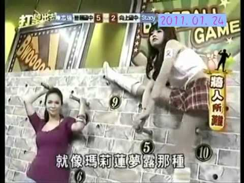 2011.01.24打擊出去小文&陳志強_Stacy
