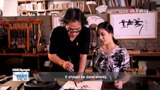 The INNERview Ep136 KANG Byung-in, a calligrapher bringing attention to the beauty of hangeul