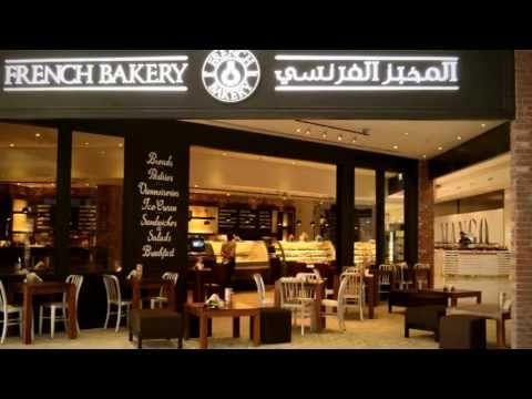 French Bakery New Shop Concept