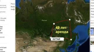 видео Почему Путин подарил острова Китаю?