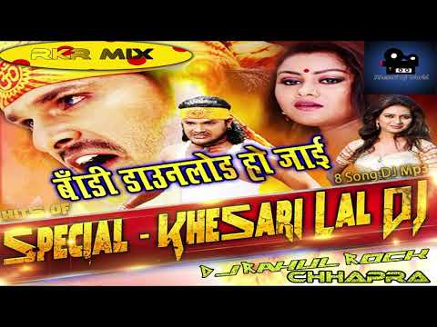 Bhojpuri DJ Song - Body Download Ho Jaai DJ Song - Khesari Lal Yadav, Dj Rahul Rock Chhapra 2018