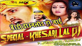 Dj rahul rock bhojpuri song 2018 video