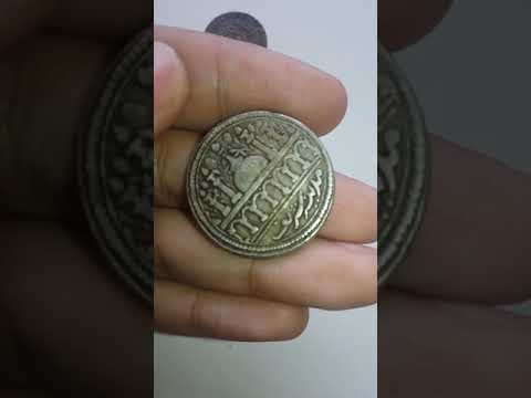 sale 1400yr old islamic very rear coin and one gold coin king of jorgiya  sale ...