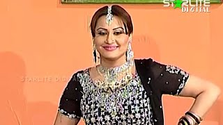 Best of Nargis and Tariq Teddy New Pakistani Stage Drama Full Comedy Funny Clip
