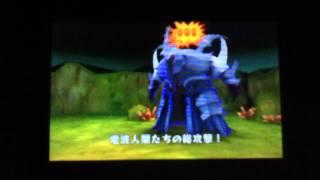 電波人間のRPG 真魔王に9999ダメージを与えてみた thumbnail