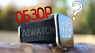 """Обзор """"умных"""" часов Aiwatch GT08+ - Оно умеет звонить!"""