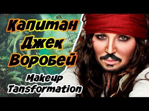 Уроки макияжа. Как правильно красить ресницы. Подбираем тушь для ресниц