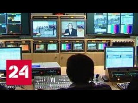 """Американская """"свобода слова"""": политика двойных стандартов - Россия 24"""