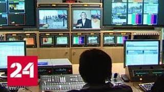 видео Международное право, внешняя политика и дипломатия