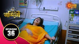 Nandini - Episode 36 | 2nd oct 2019 | Sun Bangla TV Serial | Bengali Serial