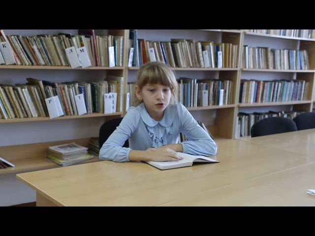 Изображение предпросмотра прочтения – ВикторияПономарчук читает произведение «В классе» М.И.Цветаевой