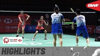 Fuzhou China Open 2019 | Quarterfinals XD Highlights | BWF 2019
