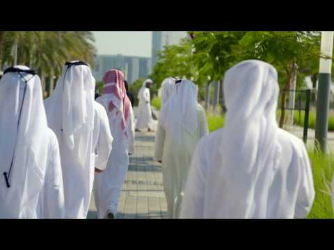 UAE Commemoration Day - يوم الشهيد