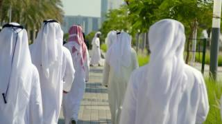 UAE Commemoration Day - يوم الشهيد
