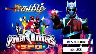 Power Rangers SPD Theme song Tamil Version