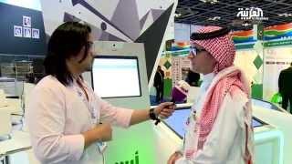 #شيء_تك: الخدمة الذاتية لانهاء إجراءات الجوازات قريبا في مطارات السعودية