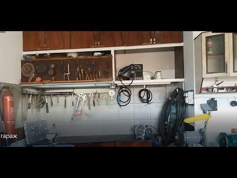 Гараж - мастерская моей мечты ,с Б.У совдеповской мебели.