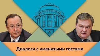 """Н.П.Бурляев и Е.Ю.Спицын. """"«Эффектная пустота» или «движение вниз» современной культуры"""""""