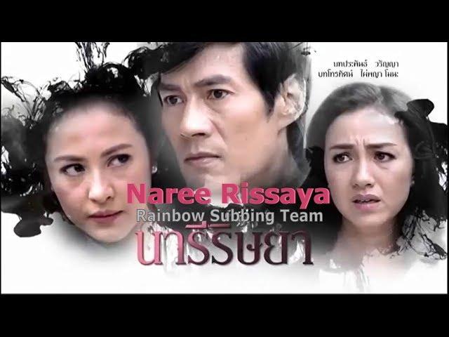 rissaya 2017 eng sub video, rissaya 2017 eng sub clip