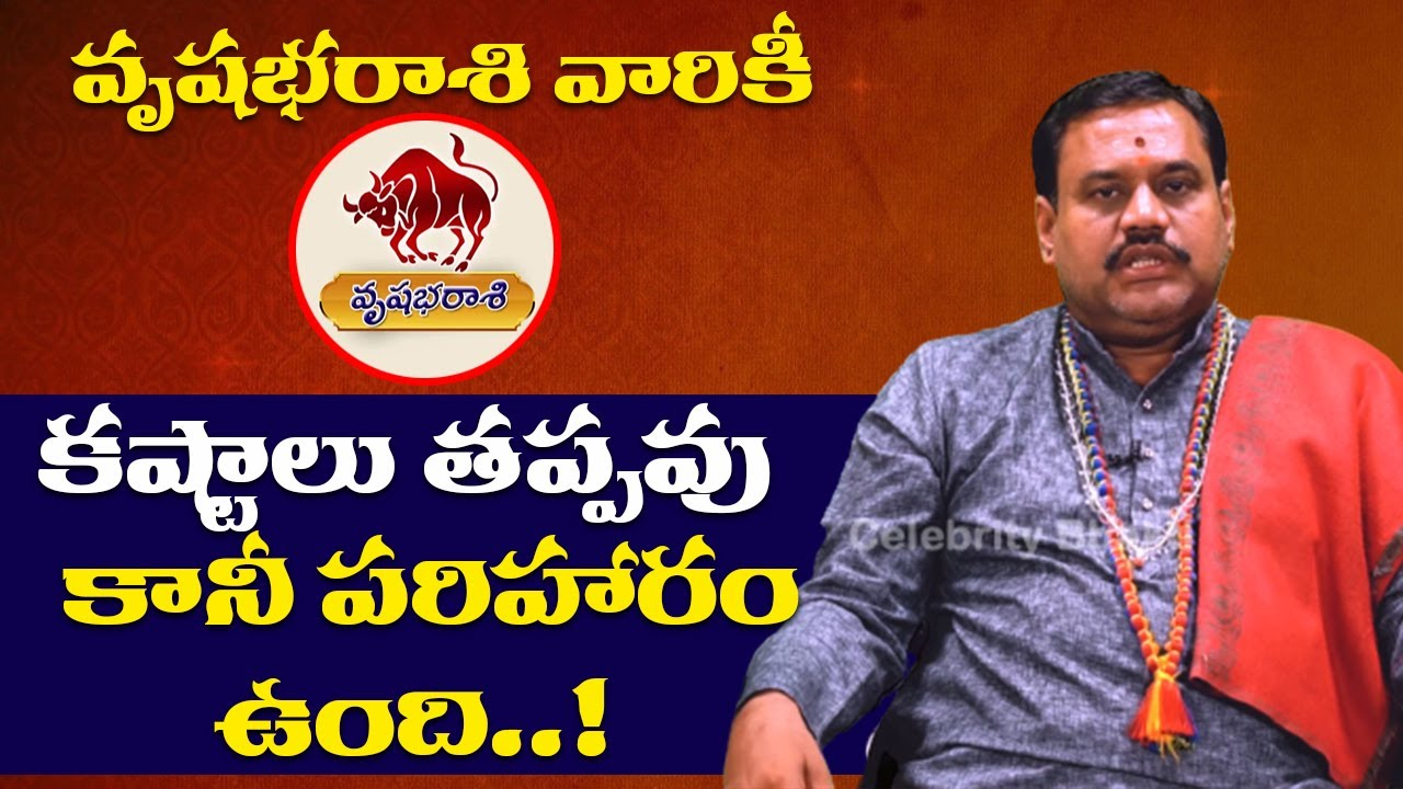 Vrushabha Rasi November 2020 Telugu | Rasi Phalalu November 2020 Telugu | Taurus Horoscope 2020