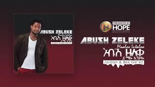 Abush Zeleke, Jordan and Bek Ge'ez - Maaloo Intaloo (Ethiopian Music)
