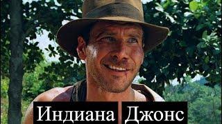 Индиана Джонс (отрывок фильма)