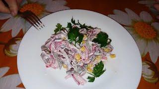 Новогодний салат с говяжьим сердцем