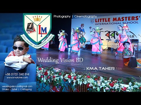 Little Masters' International School | KMA Taher Cinematography & Photography | Dhaka 1424 Event