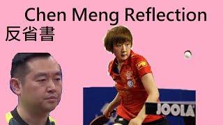 [TT China] Chen Meng mandatory Reflection, why lost to Hirano(footage, English noted)