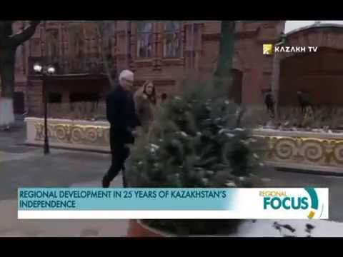 Kazakhstan sums up 25 years as a sovereign state