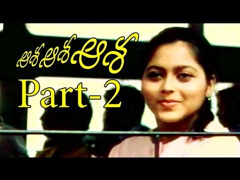 Asha Asha Asha Telugu Movie | Part 2/12 | Ajith Kumar | Suvalakshmi | Prakash Raj | V9videos