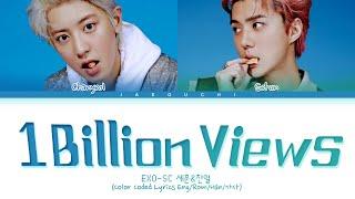 Download Mp3 Exo-sc '1 Billion Views  10억뷰   Feat. Moon ' Lyrics  Color Coded Lyrics