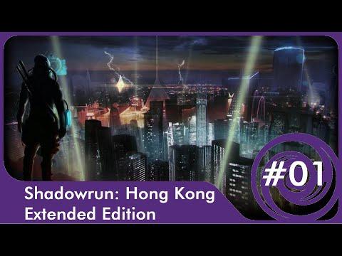 Shadowrun: Hong Kong #01 |
