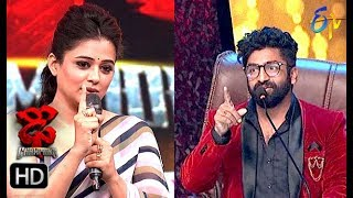 Intro | Dhee Champions | 9th October 2019 | ETV Telugu