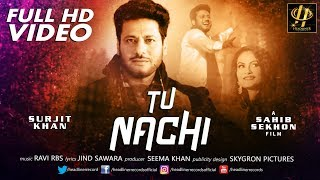 Tu Nachi - Full video | Surjit Khan | New Punjabi Songs 2018 | Latest Punjabi Songs 2017