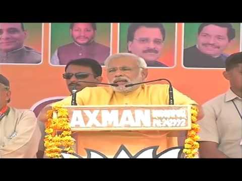 "Shri Narendra Modi addressing ""Bharat Vijay"" rally in Rudrapur, Uttarakhand Mp3"