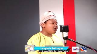 Download Lagu Kumpulan Seri Kiara (SMK Seri Kota, Paloh) - Langkah Seiringan mp3