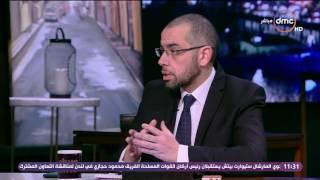 مساء dmc - د. محمد فؤاد : مصر في التصنيف العالمي والبنك الدولي