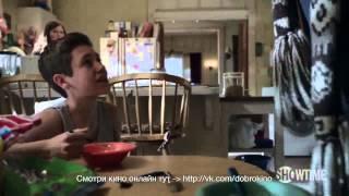 Бесстыдники — трейлер (сезон 4)