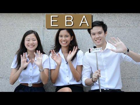 The Answer แนะนำหลักสูตร EBA