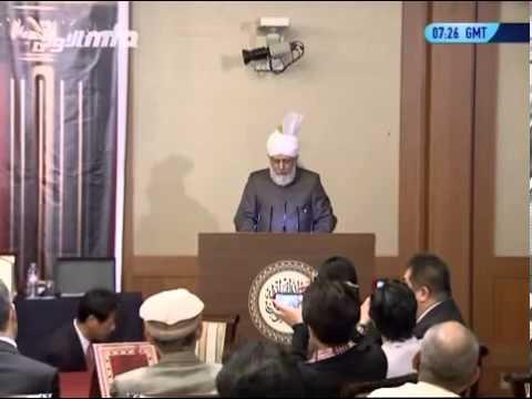 Ahmadiyya Khalifa -  Reception:  Nagoya, Japan -  2013